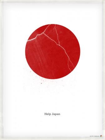 Ayudemos a Japón