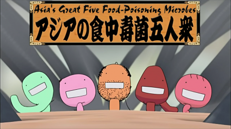 Moyashimon - Microbios