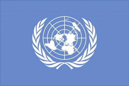 El misteior de la ONU