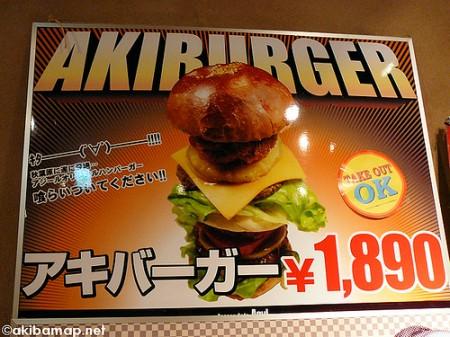 Fast food otaku