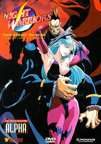 Darkstalkers OVA