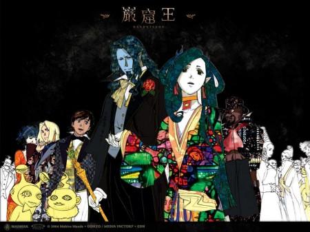 Imagen de Gankutsuou donde se aprecia el cinetismo y el arte involucrado en esta serie