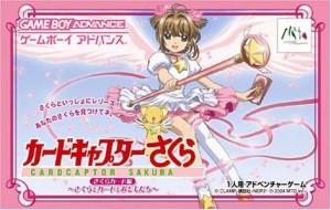 Juego de Cardcaptor Sakura para Gameboy Advance