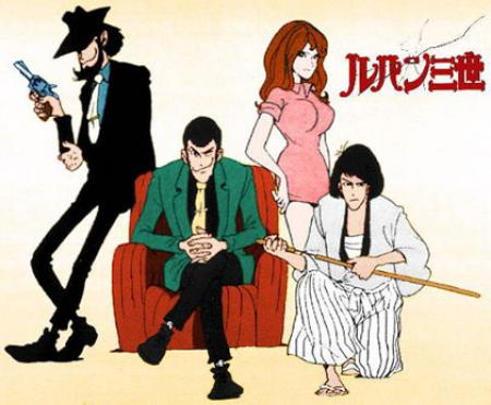 Cliff Hanger (Lupin).