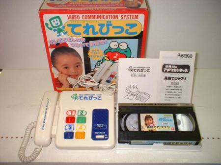 Terebikko, video consola telefónica.