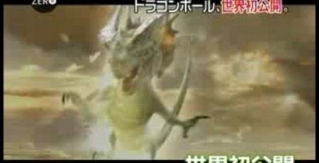 Shen Long en Dragon Ball Evolution
