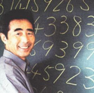 Japonés Rompe Otro Record