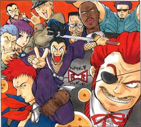 Dragon Ball al estilo de Ken ichi Sakura