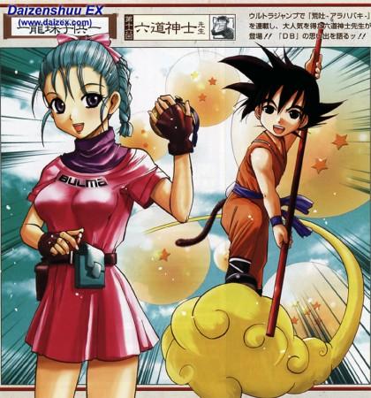 Dragon Ball según el autor de Excel Saga