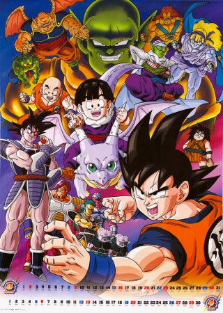 Calendario Dragon Ball Z 2008 1