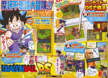 Dragon Ball para Nintendo DS