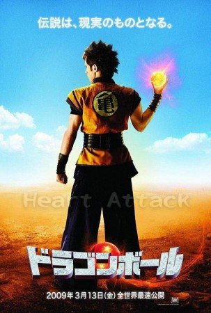 Goku Dragon Ball Película