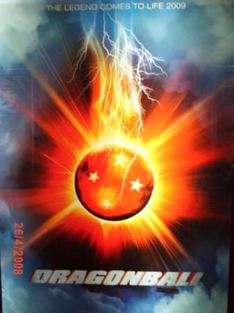 Poster de la película de Dragon Ball