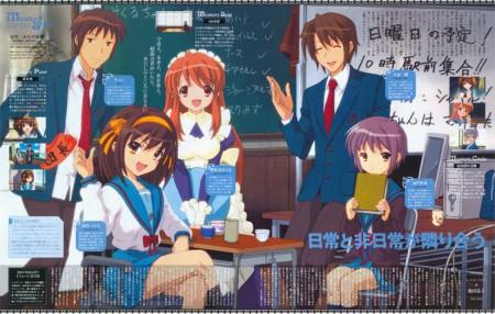 Haruhi en el salón de clases