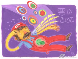 I am 8 bit - Mario teniendo un viaje a la María Sabina