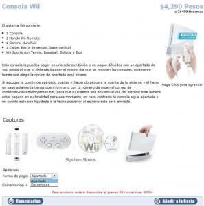Selecciona el Wii y escoge tu método de pago