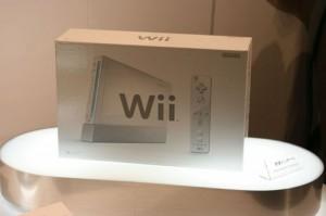 Caja en la que vendrá el Wii (al menos para japón)
