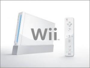 El Wii de Nintendo super cargado llegará proximamente a América!